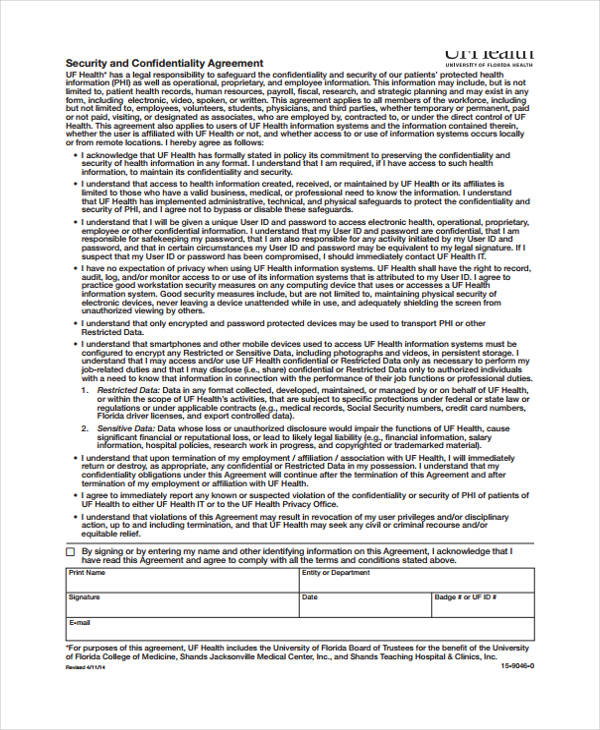 free security confidentiality agreement form