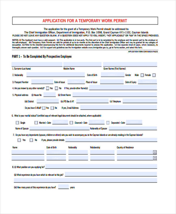 Target Job Application Target Store Job Application Form Pdf Sample