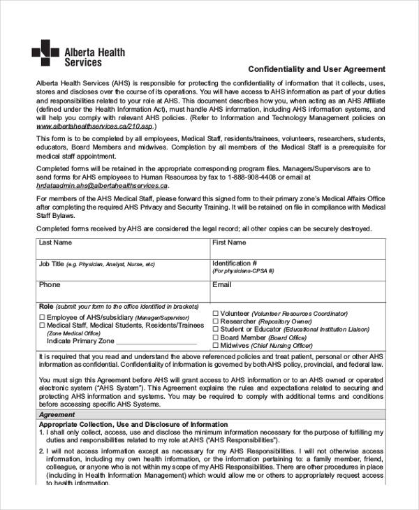 health services confidentiality agreement form