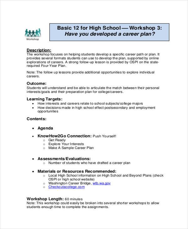 high school student workshop evaluation form