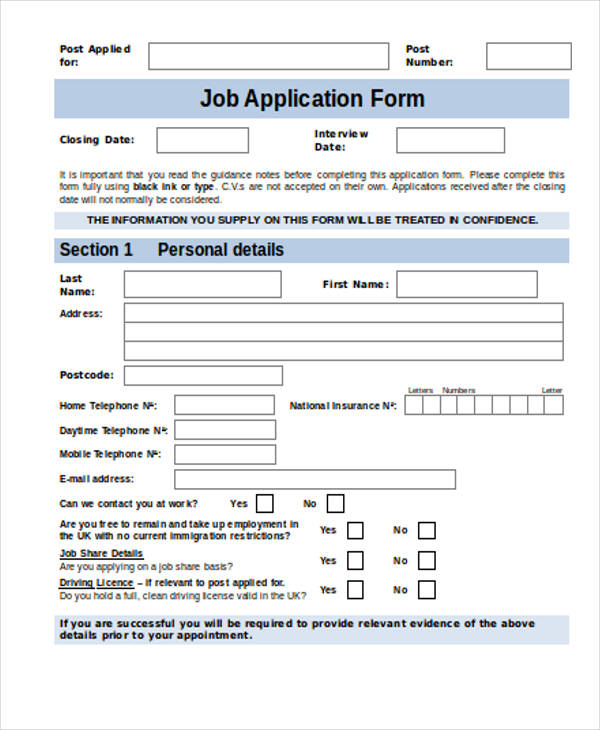 internal job application form template