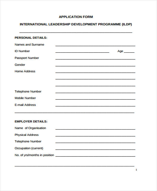 leadership development application form