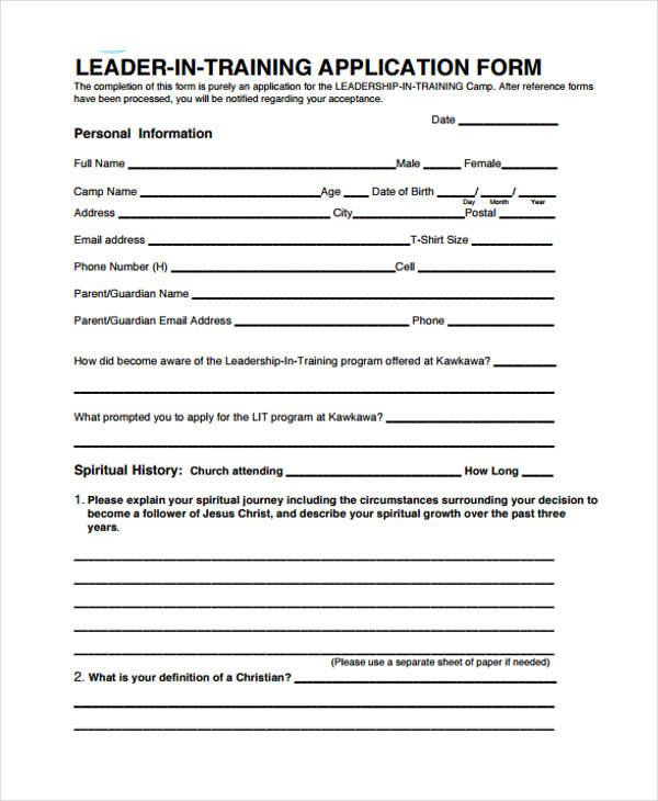 leadership position application form