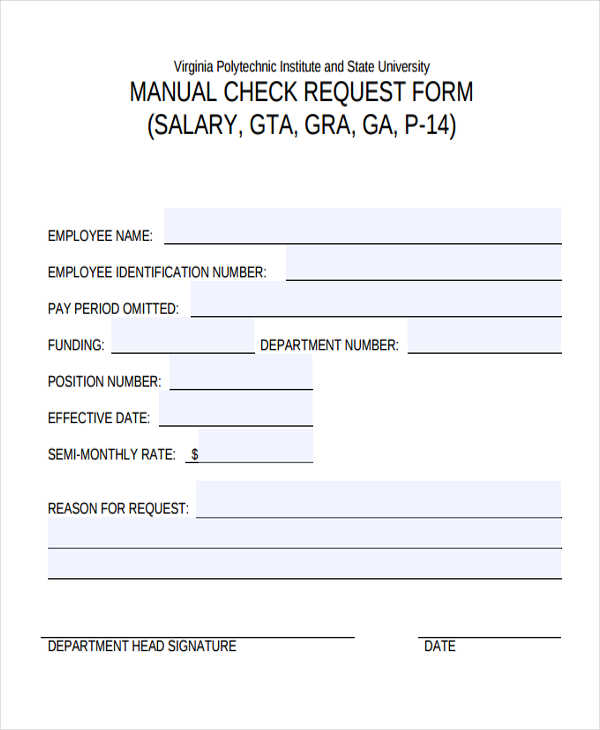 manual check request1
