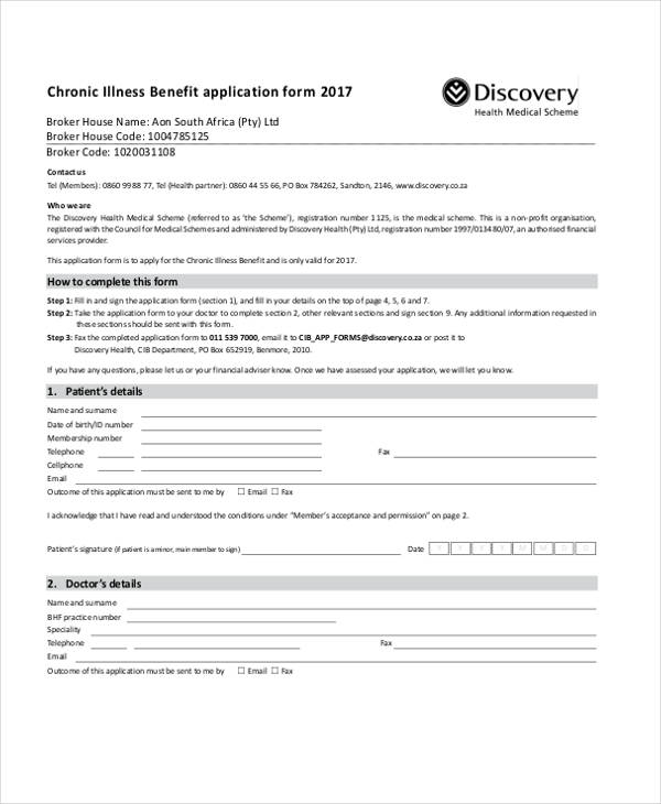 medical illness benefit application form