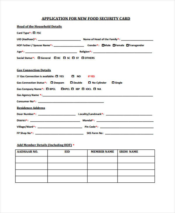 new food security application form
