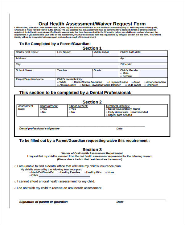 oral health assessment waiver request form