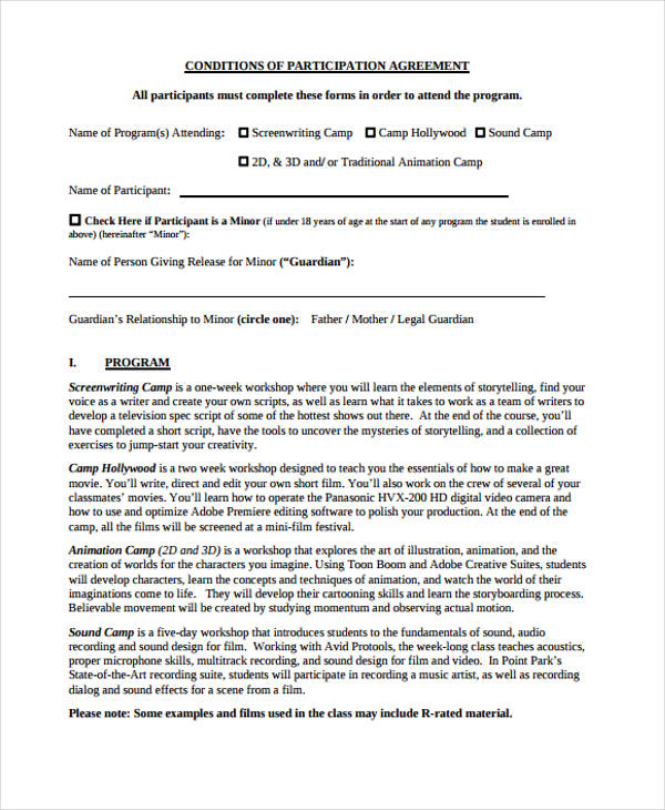 participation agreement acknowledgment form