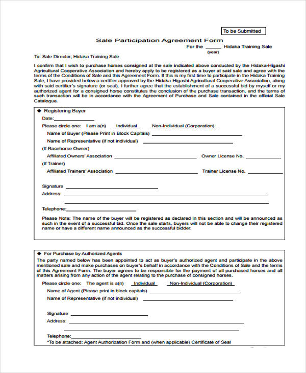 participation agreement acknowledgment form1