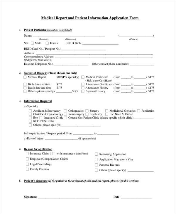 patient information medical application report form