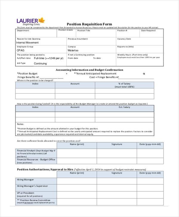 position job requisition form