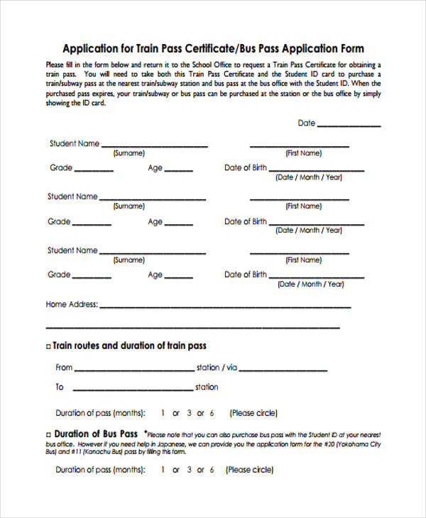railway student pass application form