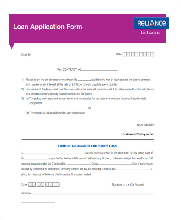 reliance loan proposal form