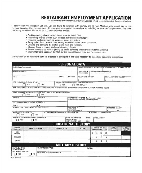 restaurant job application form example