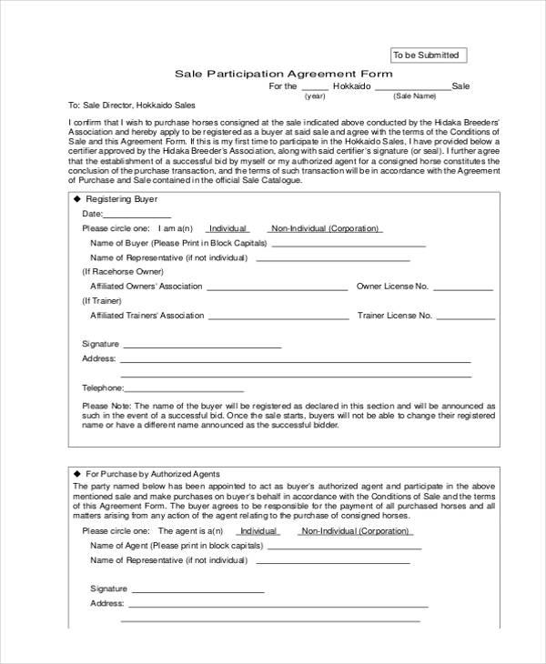 sale program participation agreement form