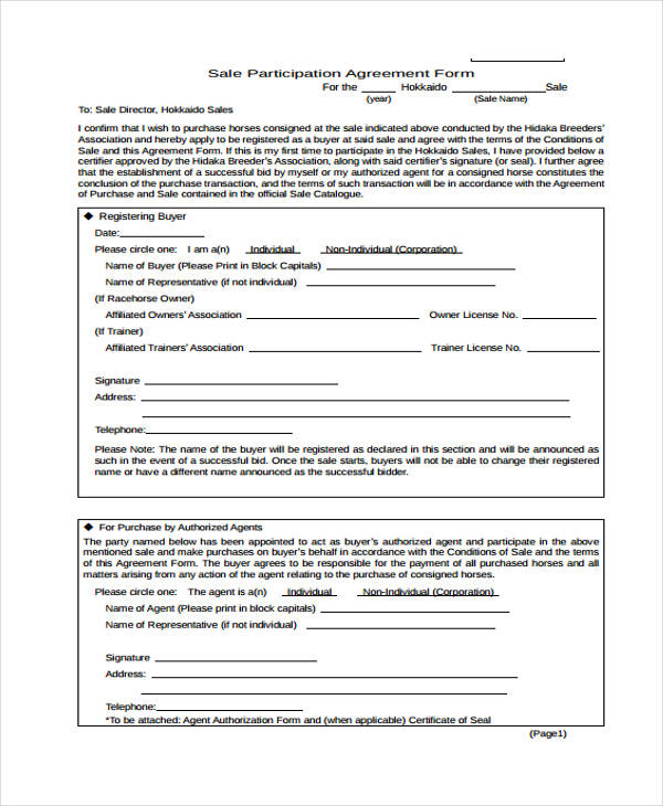 sales agent participation agreement form