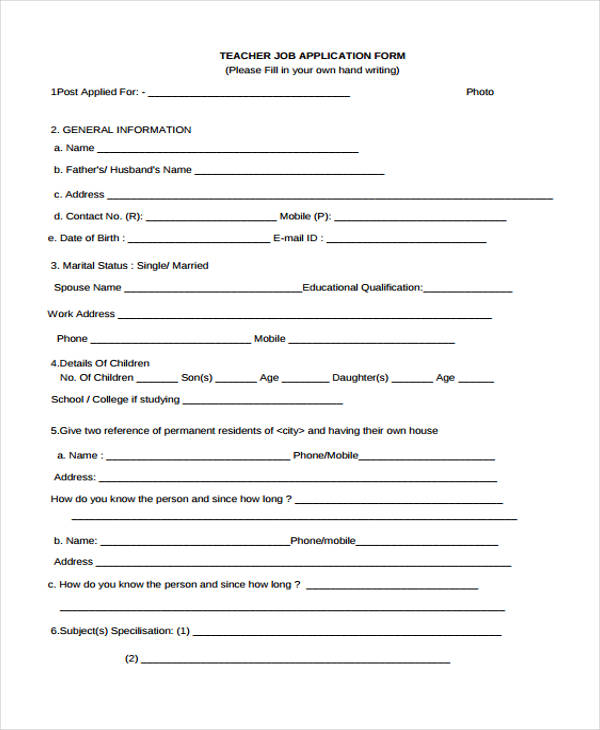sample teacher job application form