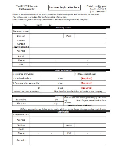 simple customer registration form