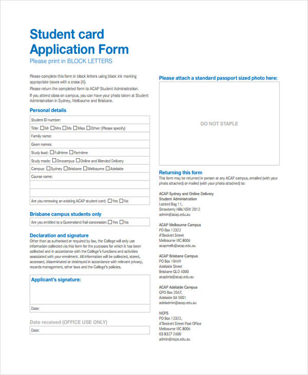 student card application form