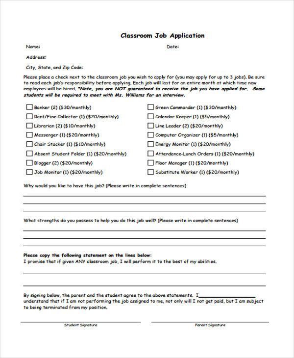 student classroom job application form