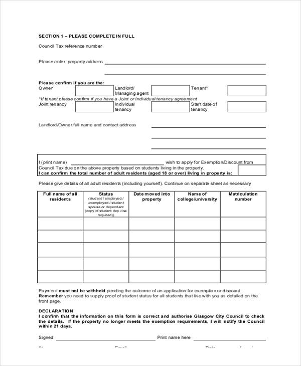 student council exemption application form