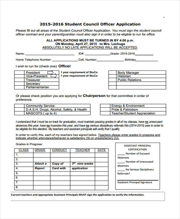 student council officer application form
