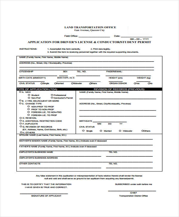 student drivers license application form