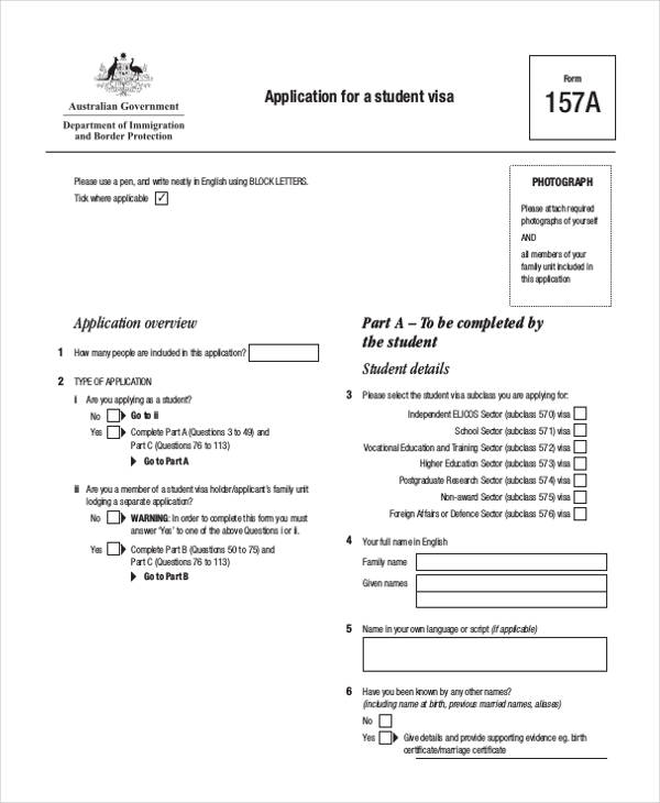 student extension visa application form