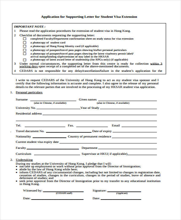 student extension visa application form1