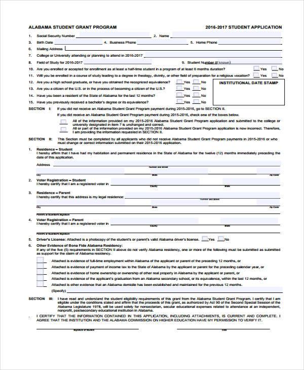 student grant program application form