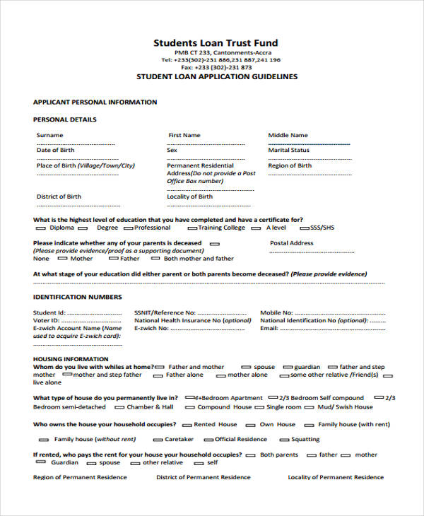 student loan trust fund application form