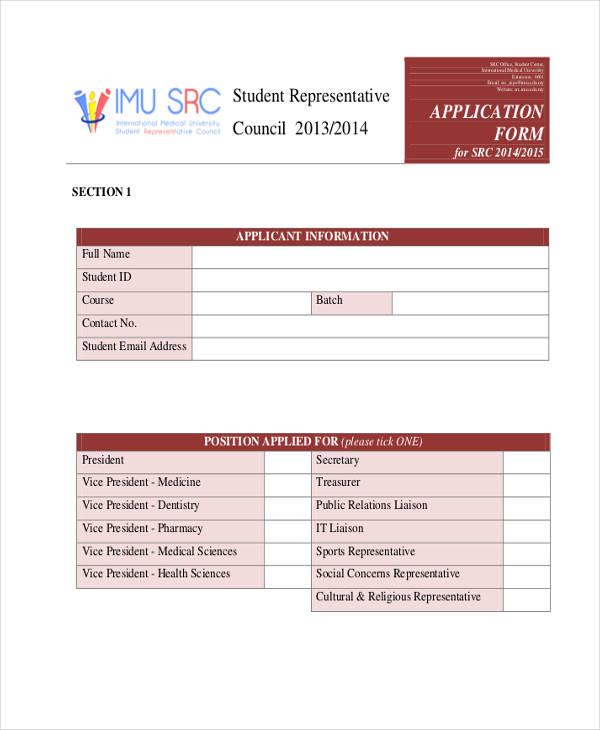 student representative council application form