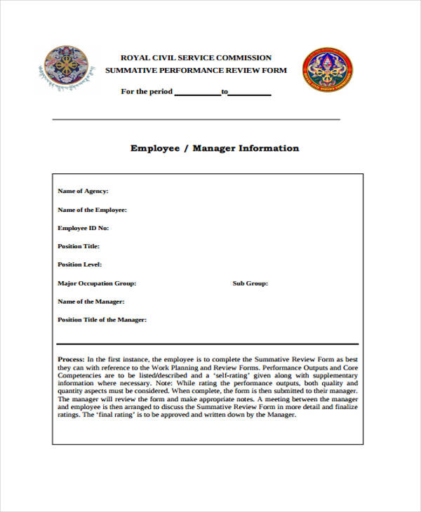 summative employee performance review form