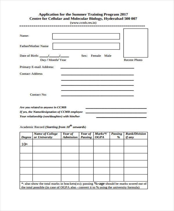 summer training application form
