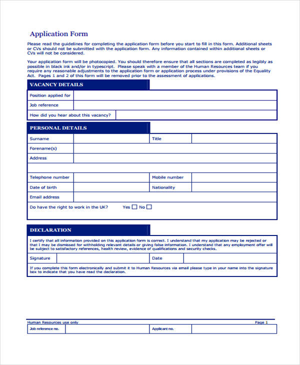 vacancy job application form