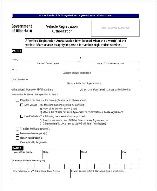 vehicle authorization