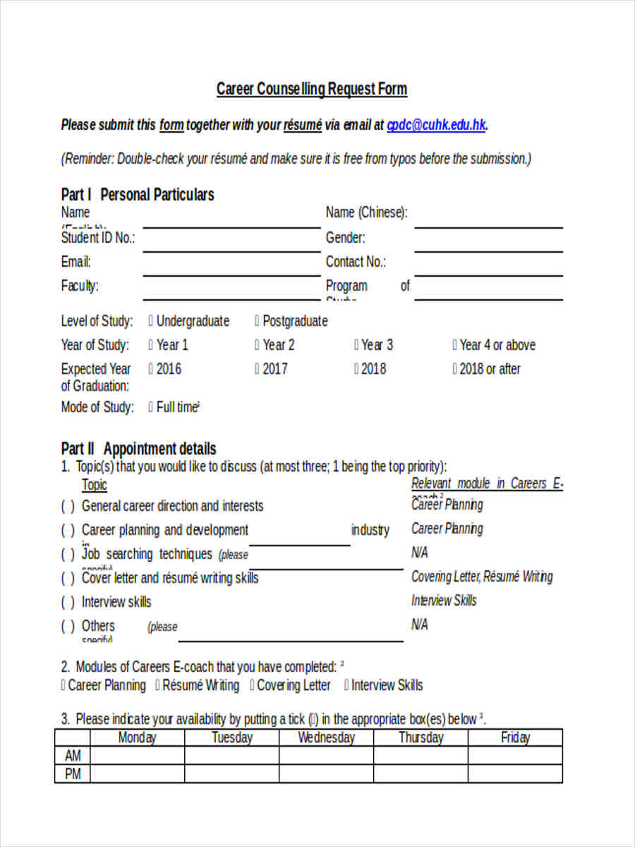 career request form1