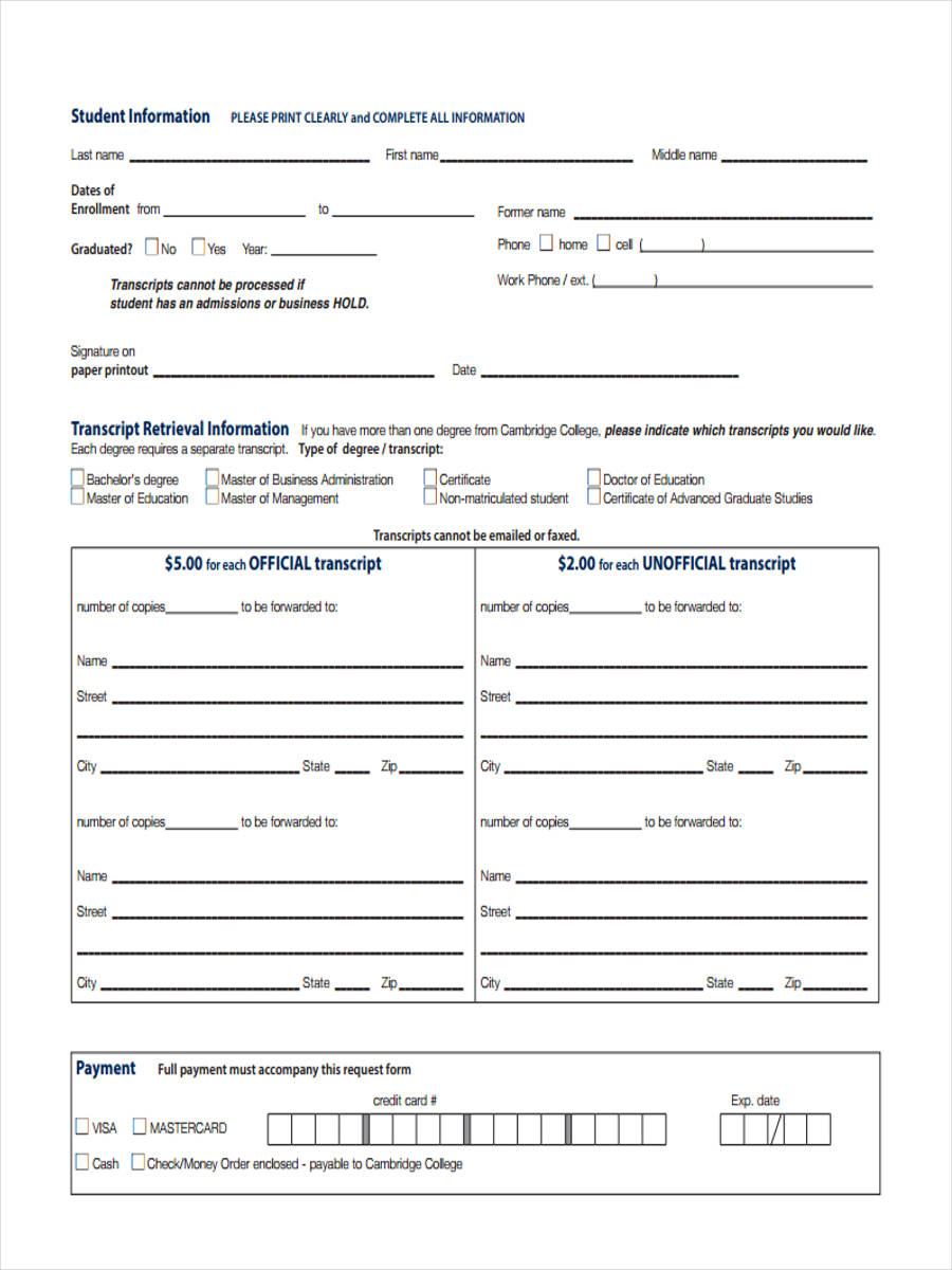 college request form