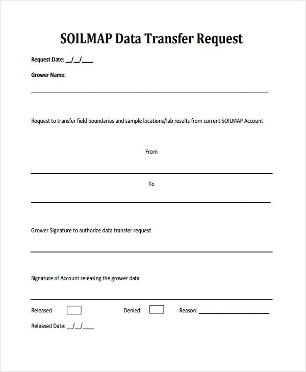 data transfer request