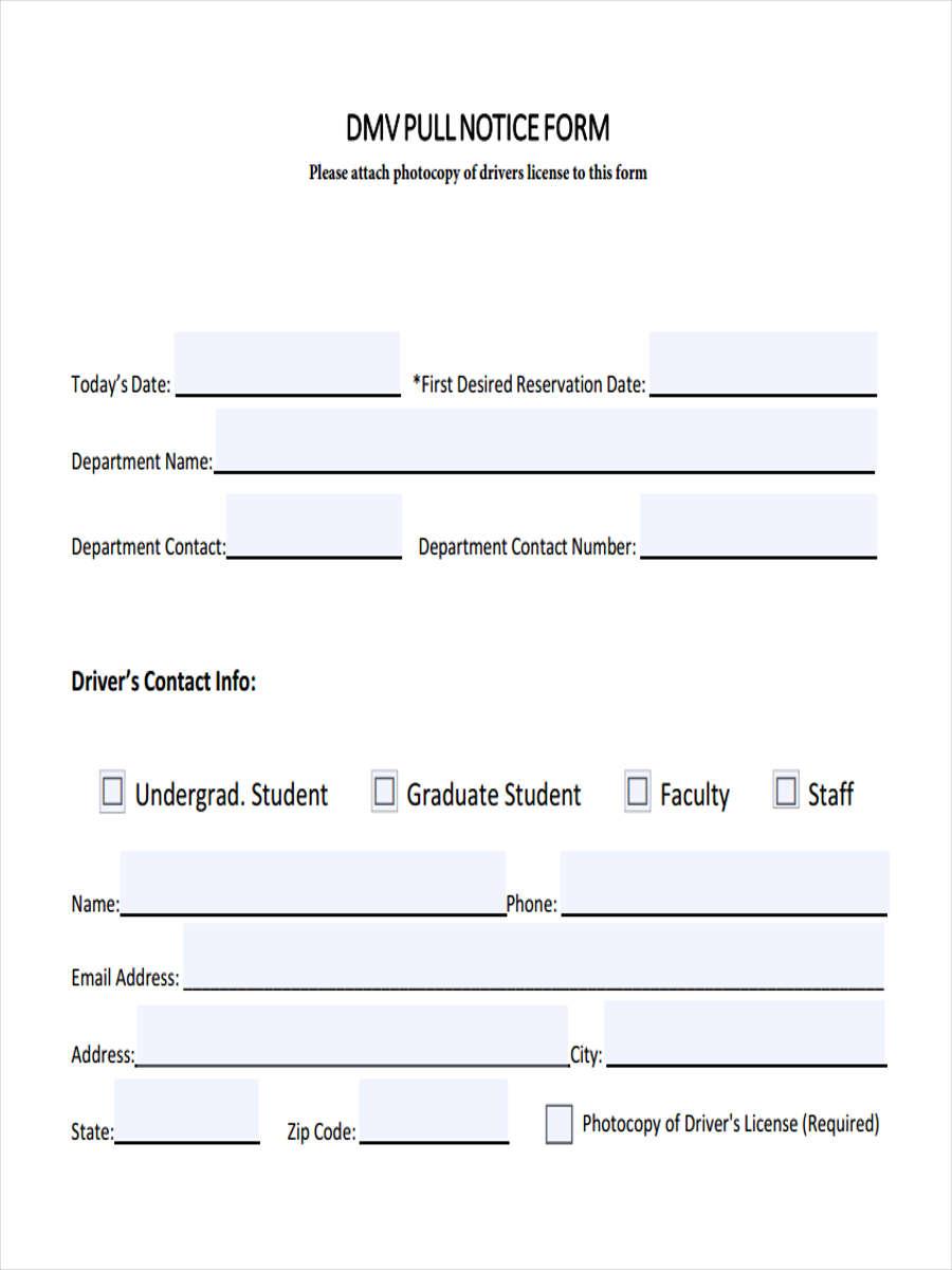 Dmv Pull Notice Form