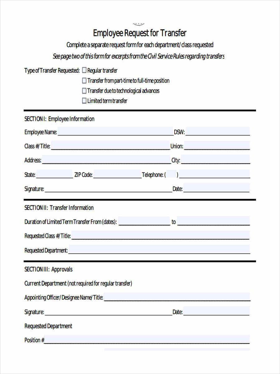 employee request transfer