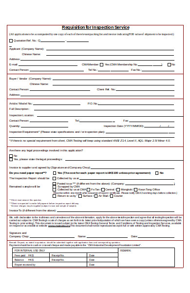 formal service requisition form