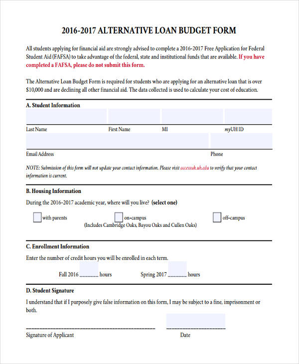8+ Loan Confirmation Forms - Free Sample, Example Format Download