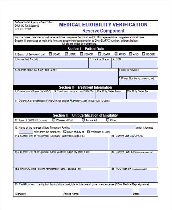 medical eligibility verification
