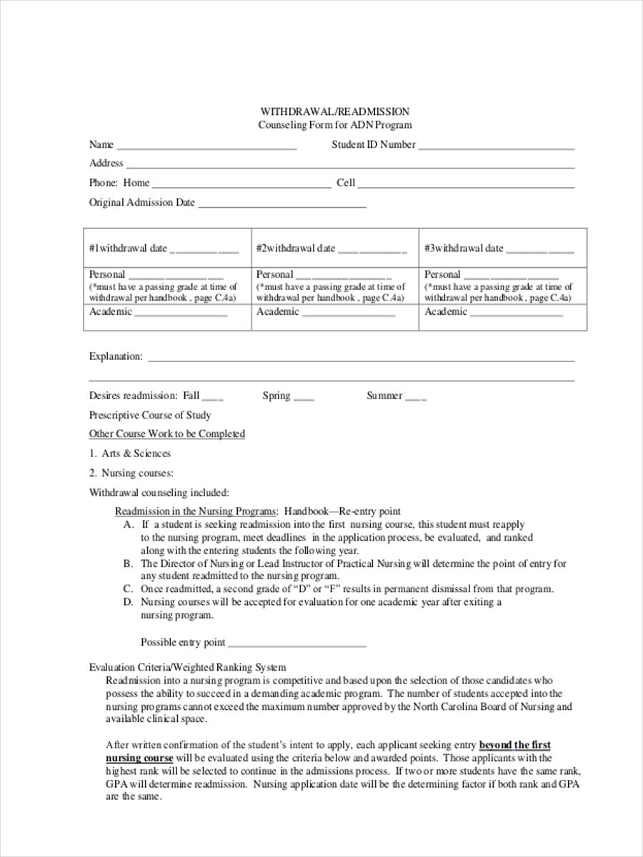 nursing counseling application1