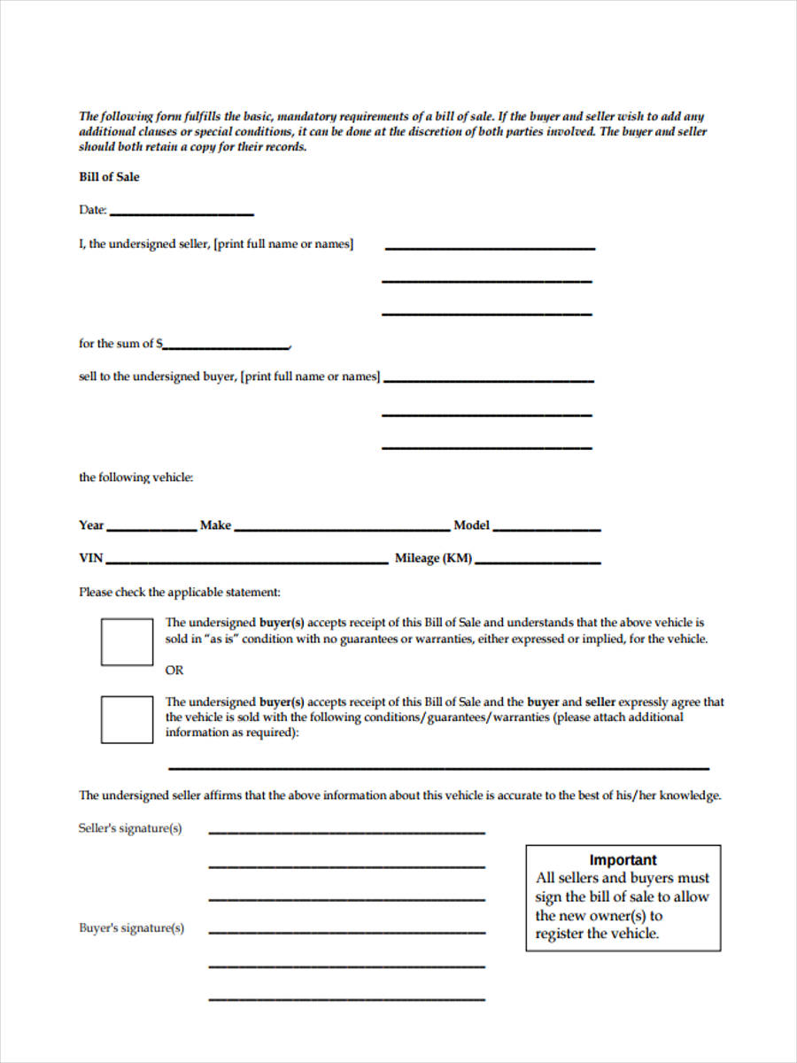 private vehicle form