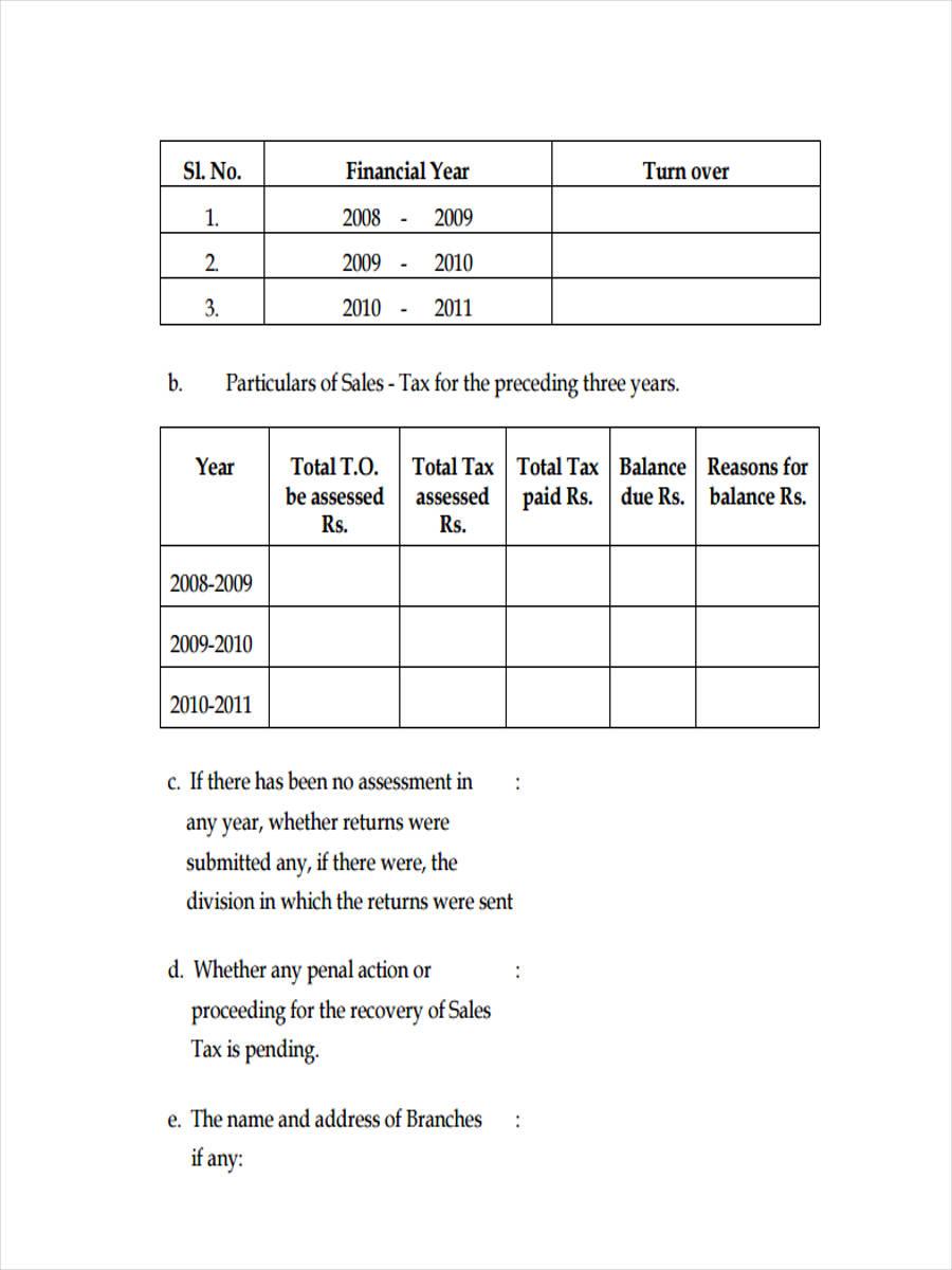 sales tax verification1