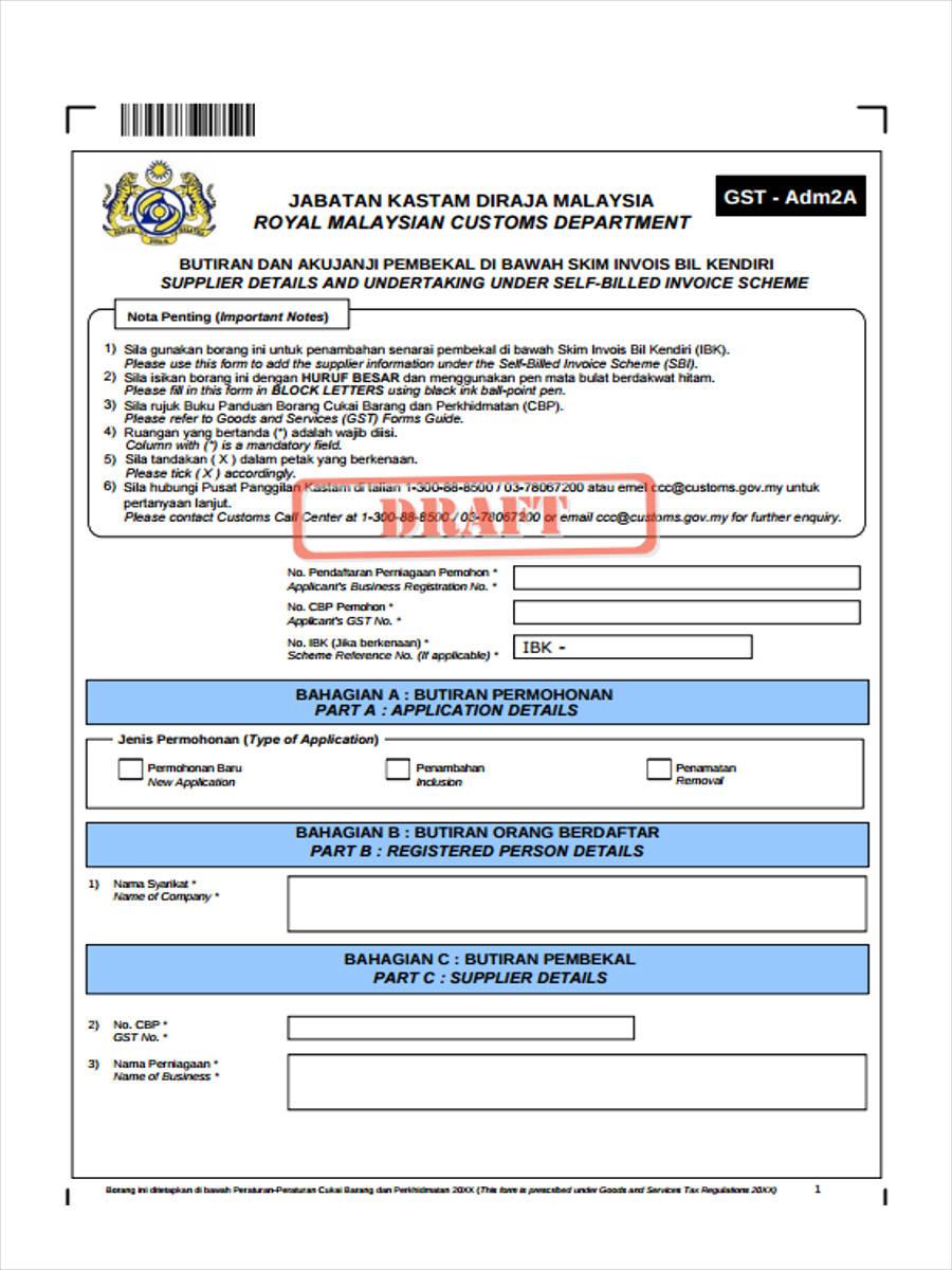 self billed invoice declaration