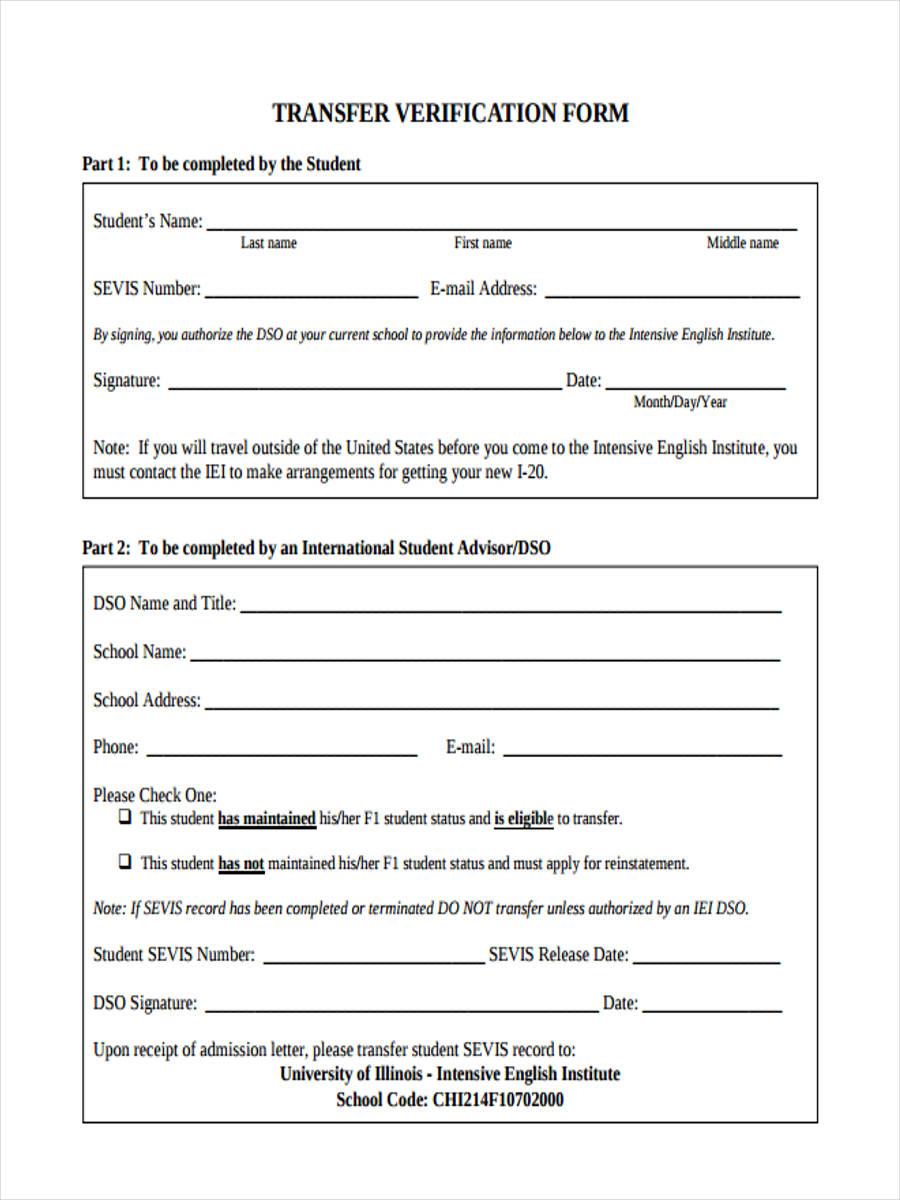 student transfer verification