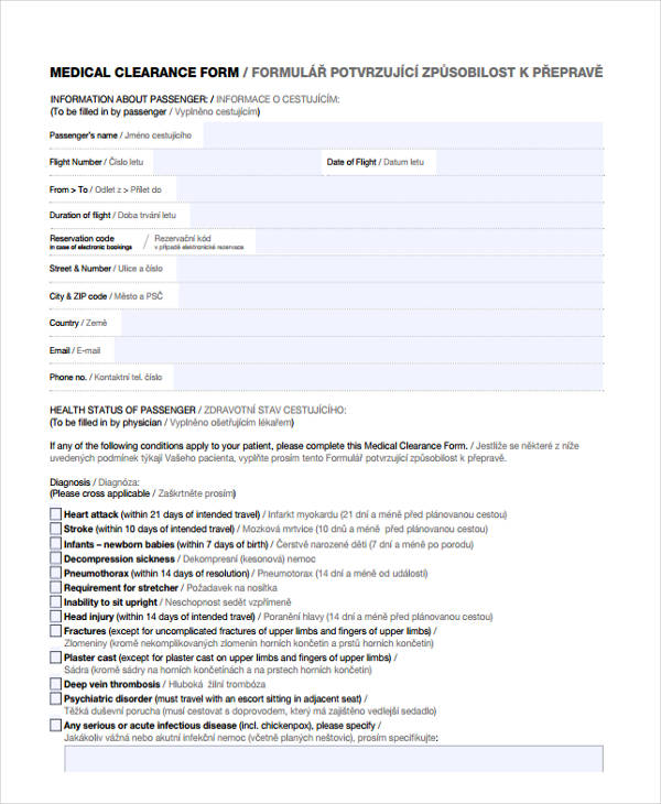 travel clearance application2